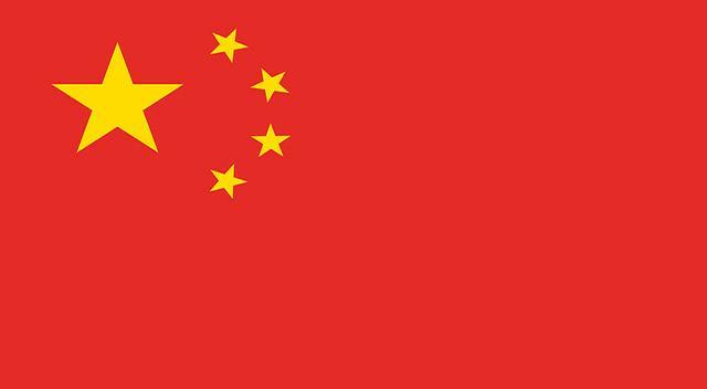 Formation CPF à La Rochelle en langue chinoise